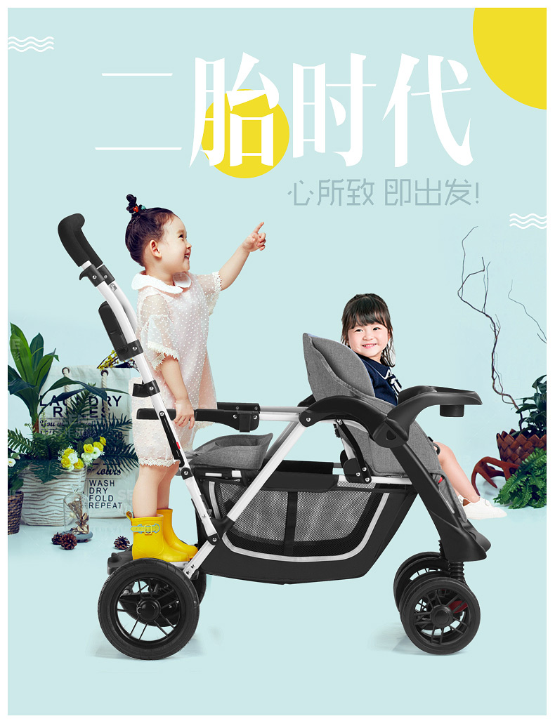 Babyfond double baby stroller big super light folding twins baby stroller can sit before and after lying two kids pram 2018 poussette baby free ship eu big brand twins baby stroller folding light double pram two seat 0 4 years use free gifts