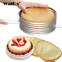 WALFOS Cake Slicer Cutter 16-20cm Adjustable Retractable Circular Ring Mould Stainless Steel Tool Baking