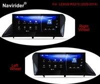 NAVIRIDER Android 7.1 Car Radio Player For LEXUS RX270 RX350 2009~2015 Right Wheel GPS Navi headunit OBD Screen Media no CD DVD