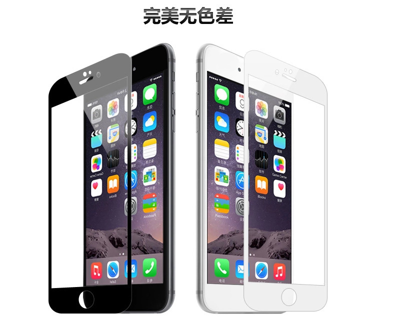 for iphone6 6 s screen printing black and white steel membrane apple 4 7 full screen wholesale 5. Black Bedroom Furniture Sets. Home Design Ideas