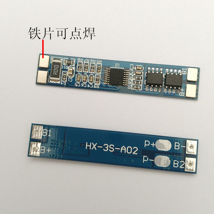 3S 12V 18650 lithium battery protection board 11.1V 12.6V, over charge, over discharge, 8A current limiting protection 2pcs new original lg hg2 18650 battery 3000 mah 18650 battery 3 6 v discharge 20a dedicated electronic cigarette battery power