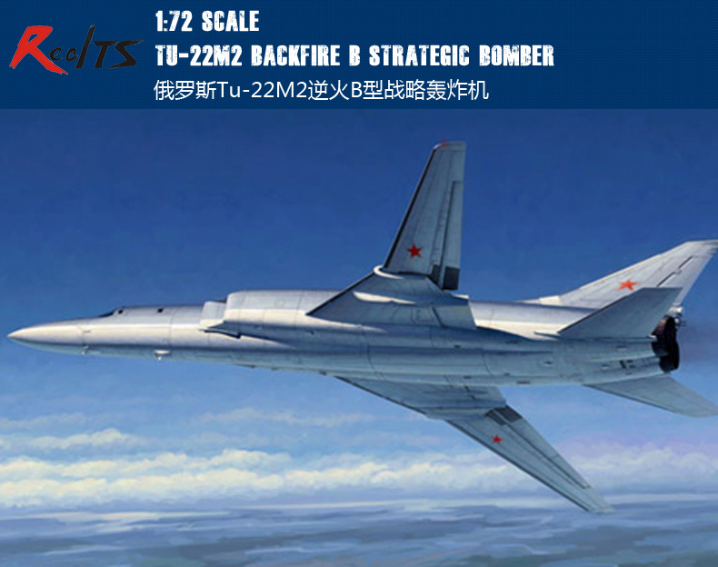 RealTS Trumpeter Model Kit - Tu-22M2 Backfire B Plane - 1:72 Scale - 01655 - New realts trumpeter 1 72 01620 tu160 blackjack bomber model kit