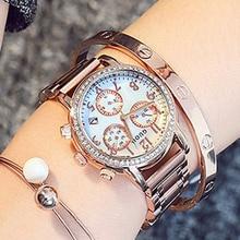 GUOU Women's Watches Fashion Stainless Steel Rose Gold Watch Luxury Diamond Ladies Watch Women Watches Clock relogio feminino