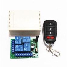 433Mhz Universal Wireless Remote Control Switch DC12V 4 Chan
