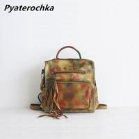 Pyaterochka Leather Backpacks Women Genuine Leather Hand bag Luxury Crossbody Bags Brands Casual Backpack Girls School Bags 2019