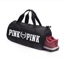 2018 новый продукт nylong женский yoga pack gym bag мужская обувь, непромокаемые одно плечо тренировпосылка с Сумка для обуви