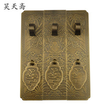 [Haotian vegetarian] bronze antique Chinese wardrobe cabinet bookcase door handle plum chrysanthemum copper trumpet section(China)