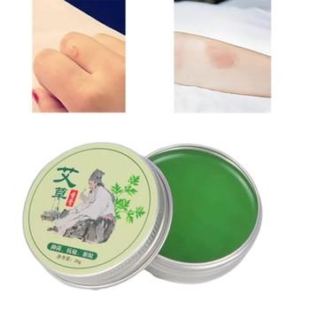 Wormwood Mosquito Repellent Pure Herbal Moxa Moxibustion Cream Mugwort Acupuncture Essence W2 Deodorants & Antiperspirants