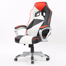 Gaming Seat Boss Computer Armchair Home Office Leather Chair Lifting Rotating Swivel Chair High Density Sponge Filling