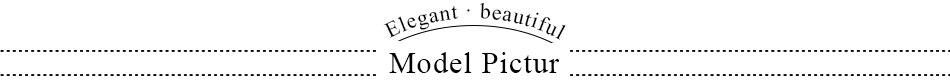 model pictur