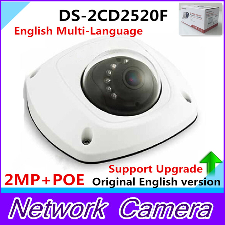 Newest Mini English Version Camera DS-2CD2520F Full HD 2MP Built-in SD Card Slot Support Updating IP66 Waterproof CCTV Camera
