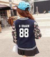 kpop G dragon kpop hoodie coat BIGBANG jacket xoxo GD sweatshirt wolf clothes k pop Female GDragon student autumn garment G D
