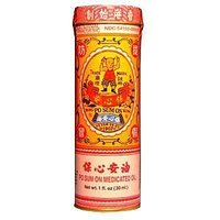 Po Sum On Medicated Oil 30 Ml 1 Oz 1 Bottle