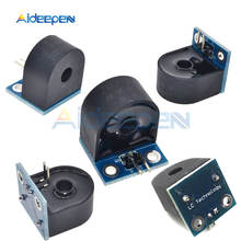 цена на 5PCS/Lot 5A Range Single Phase AC On Board Current Sensor Modules Micro Precision Current Transformer Module For Arduino 3000V