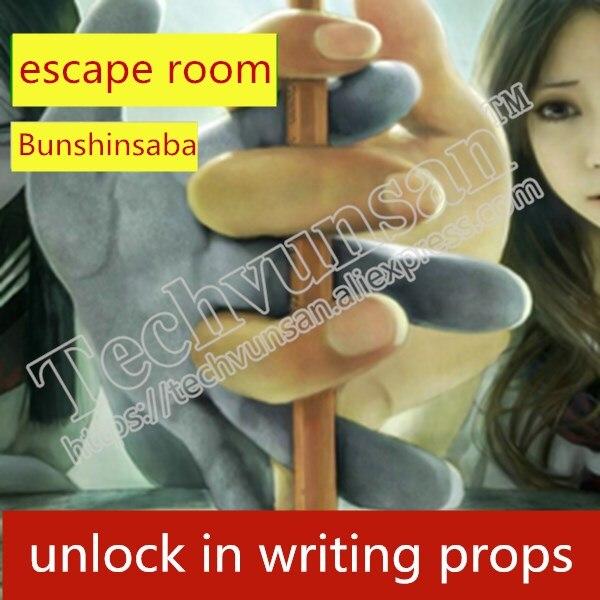 real life Secret room escape room props write prop Pen immortal organ Signatures of the soul Bunshinsaba unlock game