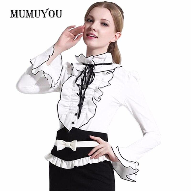 Жіноча сорочка Лоліта з фальшивими - Жіночий одяг