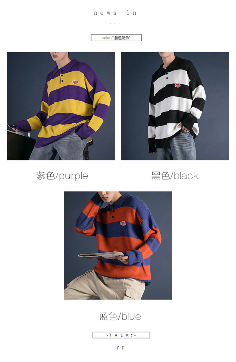Korean Turtleneck Sweater Men Pullover Streetwear (1)