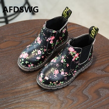 AFDSWG spring and autumn retro leather flowers girls fashion boots kids shoes black martin boots, boys