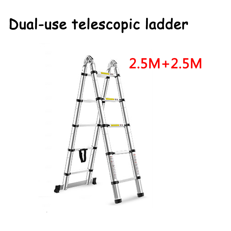 1pc 2.5m + 2.5m Aluminum Telescopic Ladder With Joint