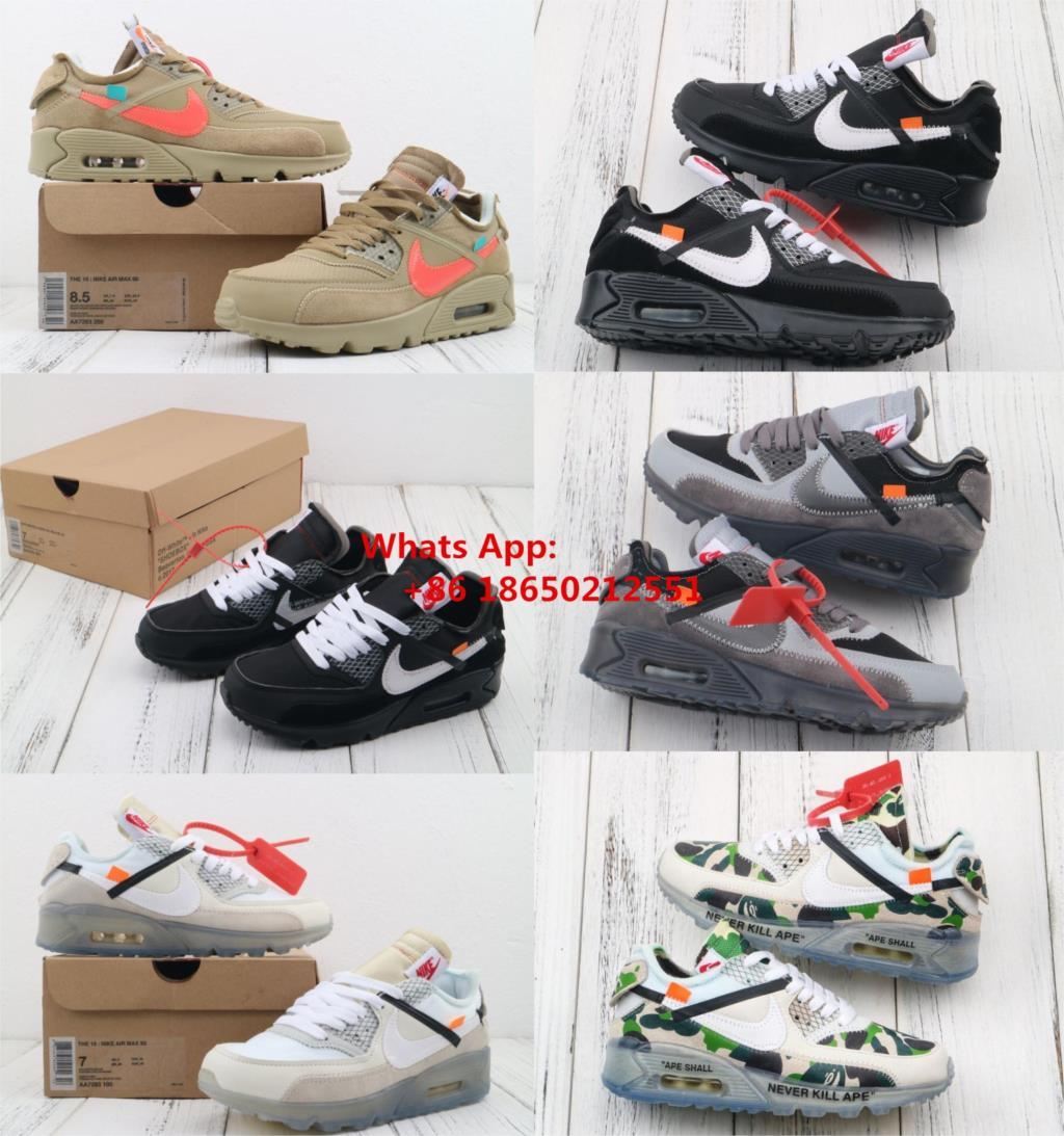 Nike Air Max 2019 Mens Running Shoes Off White