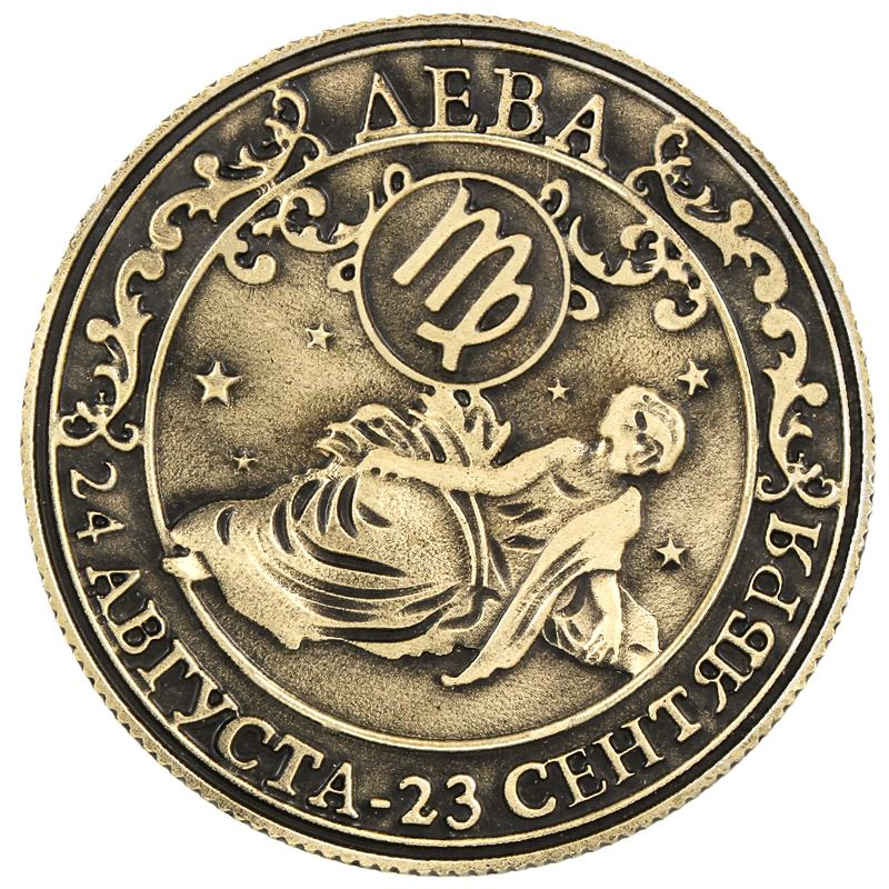 Exclusive Design Coins The Signs Of The Zodiac Coins Collection Virgo Russian Original Art And Collectible Super Quality