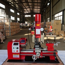 Mini Multi-function bench lathe drill mill machine teaching lathe tool for home lathe milling machine lathe household using
