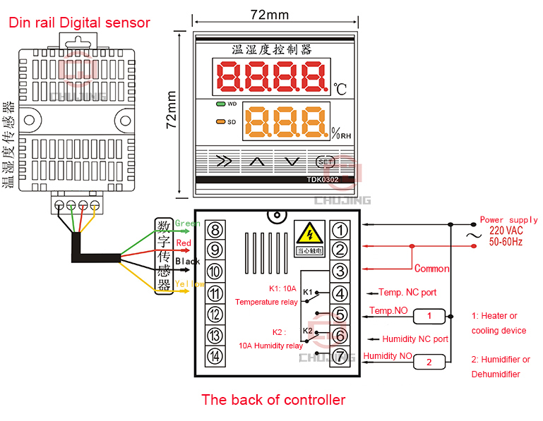 digital tdk0302 temperature and humidity controller work with heater rh aliexpress com