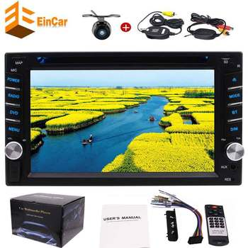 2 Din In Dash DVD Player 6.2 HD Touchscreen Stereo FM AM Car Radio Bluetooth Subwoofer + Wireless Camera image