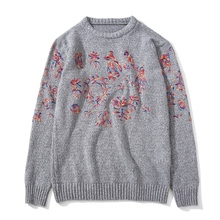 Chinese Style Embroidery Sweater Men Long Sleeve O-neck Knitted Pullovers Male Plus Size 5XL Autumn Winter Mens Sweatercoat