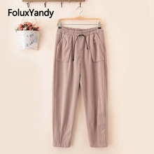 Elastic Waist Harem Pants Plus Size XXXL 5XL Casual Solid Loose Pleated Pants Trousers KKFY3122