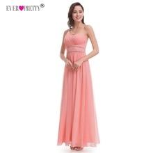 e41cb3f401 Buy peach elegant evening dress and get free shipping on AliExpress.com