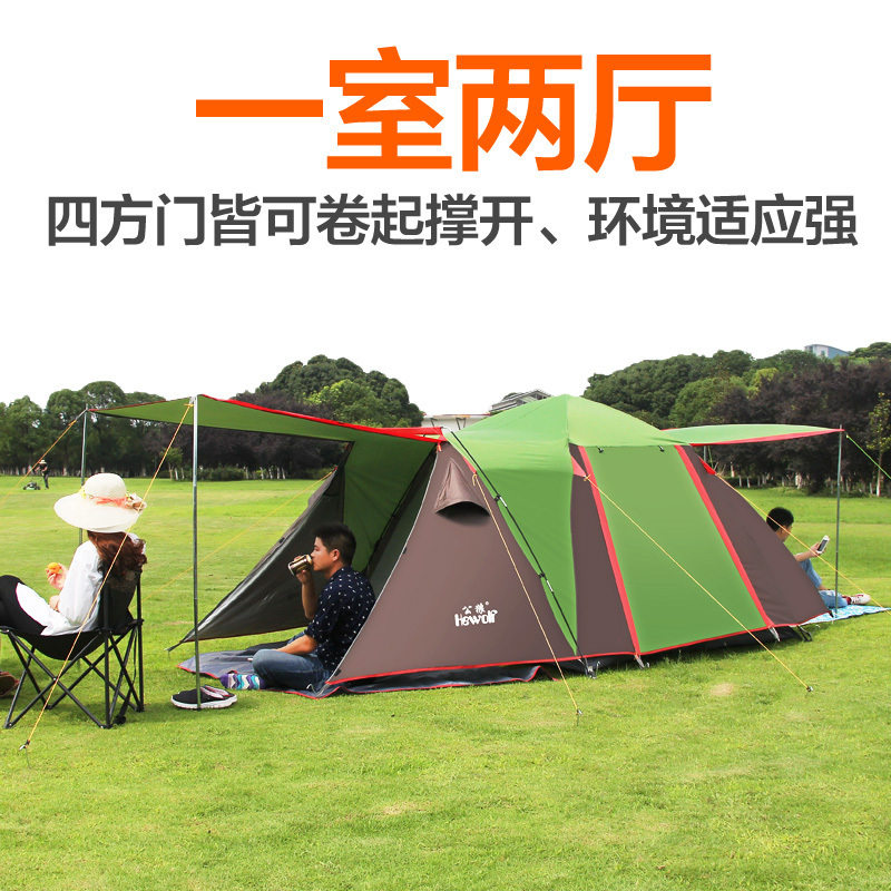 Aliexpress.com  Buy Hewolf 3 4 person multiplayer large space automatic tents professional c&ing tent c&ing tent from Reliable tent cover suppliers on ...  sc 1 st  AliExpress.com & Aliexpress.com : Buy Hewolf 3 4 person multiplayer large space ...