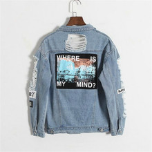 Korea Kpop retro washing frayed embroidery letter patch bomber jacket Blue Rippe
