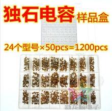 24 Valuesx50 1200 pcs 10pF ~ 10 uF (100 ~ 106) 470PF 680PF 1NF 2.2NF 3.3NF 4.7NF Multicamadas Monolithic Ceramic Capacitor kit Sortido