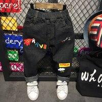 Children S Clothing Boy Jeans 2018 Spring New Casual Pants Pants Children S Letters Long Pants