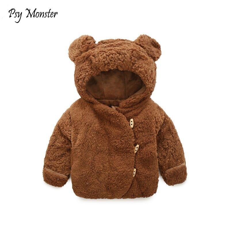 Для маленьких девочек и мальчиков осень-зима пальто с капюшоном куртка-плащ плотная теплая одежда детская одежда 1 шт. Медвежонок зимняя вер...