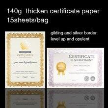Получить скидку Тиснение золотом границы пустые высокого класса A4 бумаги 15 листов/мешок сертификат для печати копировальная бумага для детей и сотрудник