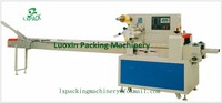 LX PACK Brand Lowest Factory Price Automatic Liquid Packing Machine Liquid Packager Liquid Filling And Sealing