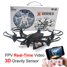 MJX X800 SYNC IMAGE 2.4G RC quadcopter drone rc hexcopter 6-axis can add C4005 wifi camera FPV VS Syma X5SW CX-30W