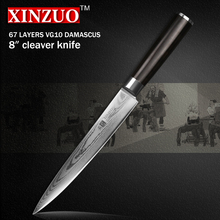 XINZUO 8″ inch cleaver knife 67 layer Japanese VG10 Damascus kitchen knife  sashimi knife kitchen utensil handle free shipping