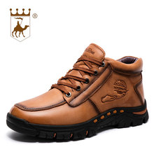BACKCAMEL Mens Leather Boots England High Short Male Wild Casual Winter Snow Shoes Warm Wear-resistant