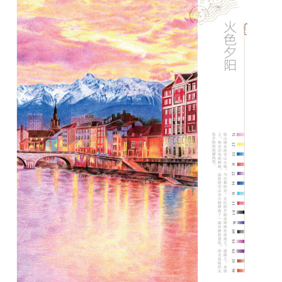 aliexpresscom buy booculchaha feile bird color pencil landscape drawing book learning beautiful scenery painting techniques tutorial book from reliable - Painting Color Book