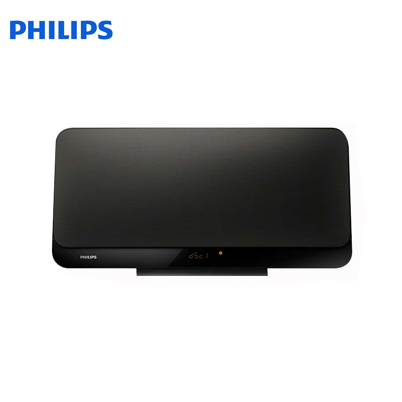 Micro music system Philips BTM2460 Musical centers and radio cassettes speakers home audio