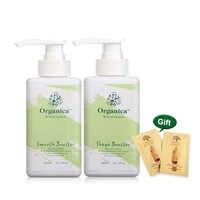 El producto más nuevo más vendido forma de organza de 2 piezas y queratina hidrolizada Natural suave Superior para reparar y alisar el juego de cabello