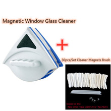 5pcs Double Sided Magnetic Window Glass Cleaner Magnets Brush Wizard Wiper Surface Cleaning Tools 3-8mm/5-12mm/14-24mm for