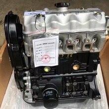 Быстрая бензиновый двигатель LJ465Q-1AE6 LJ465Q1AE6 LJ465Q-1A LJ465Q1A двигатель в сборе головка цилиндра в сборе