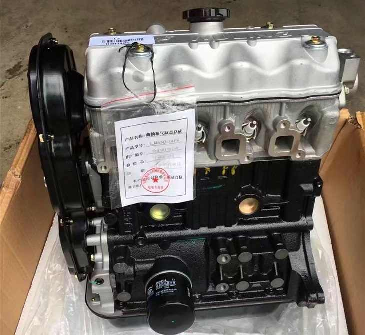 Fast Shipping Gasoline Engine LJ465Q-1AE6 LJ465Q1AE6 LJ465Q-1A LJ465Q1A Engine assembly cylinder head assembly