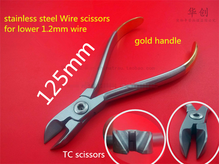 medical Orthopedic instrument wire cutter dental scissors gold handle VET orthopedist use universal DIY kirschner wire cutter