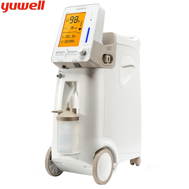 YUWELL Home Use Portable Oxygen Concentrator Medical Oxygen Concentrator Generator 9F-3AW 3L