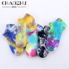 CHAOZHU New 5 Colors Tie dye Half Terry Pile Thicken Winter Socks High Quality Combed Cotton Lovers Ankle Unisex